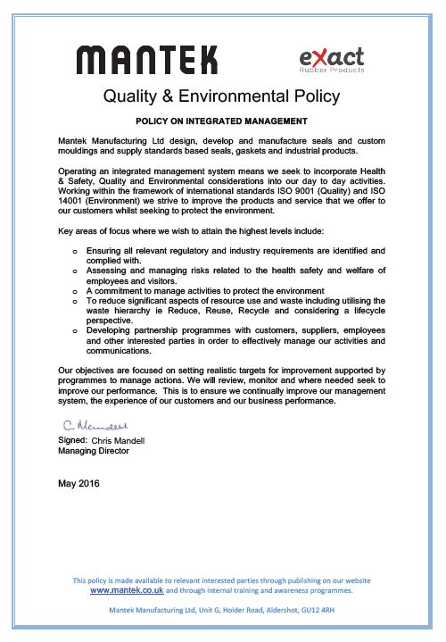 Policy statement - integrated Quality